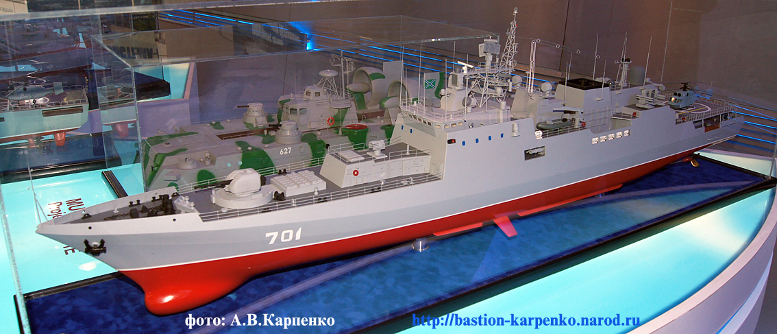 Project 11356: Admiral Grigorovich - Page 13 11356M_03