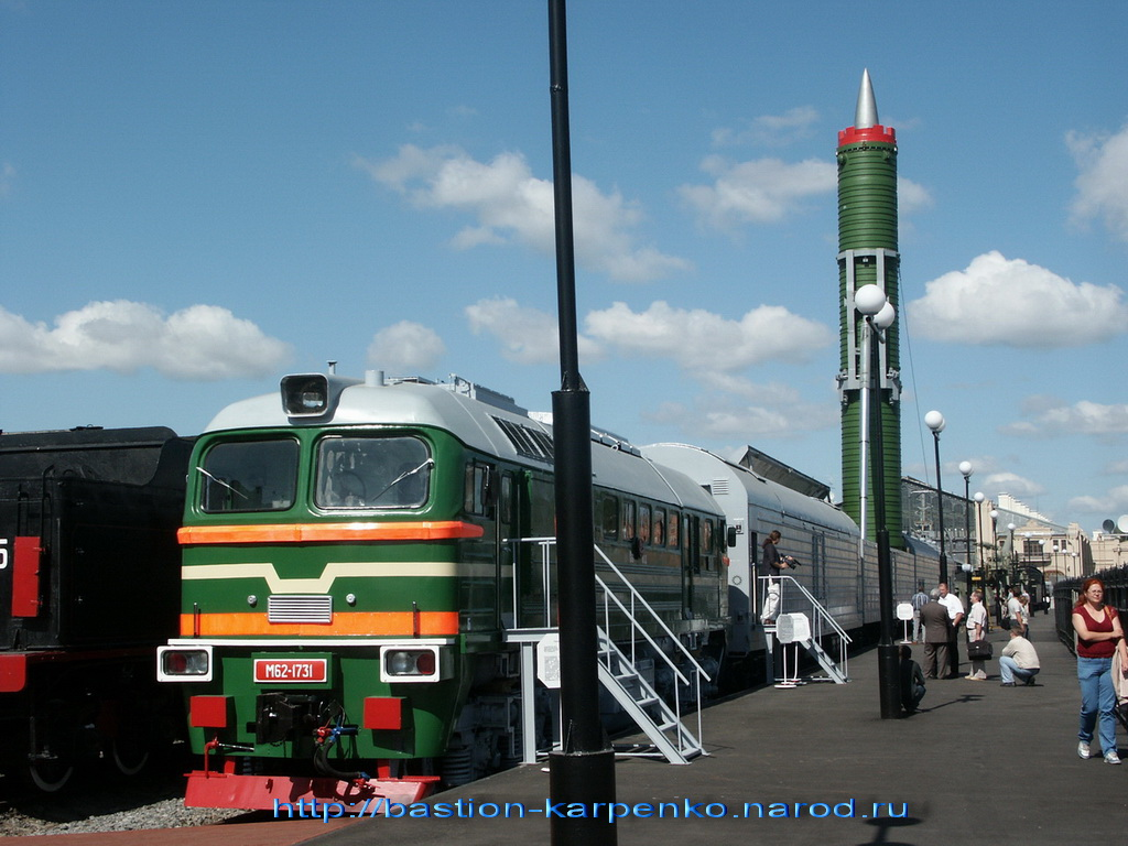 Promising military railway missile complexes rail mobile missile
